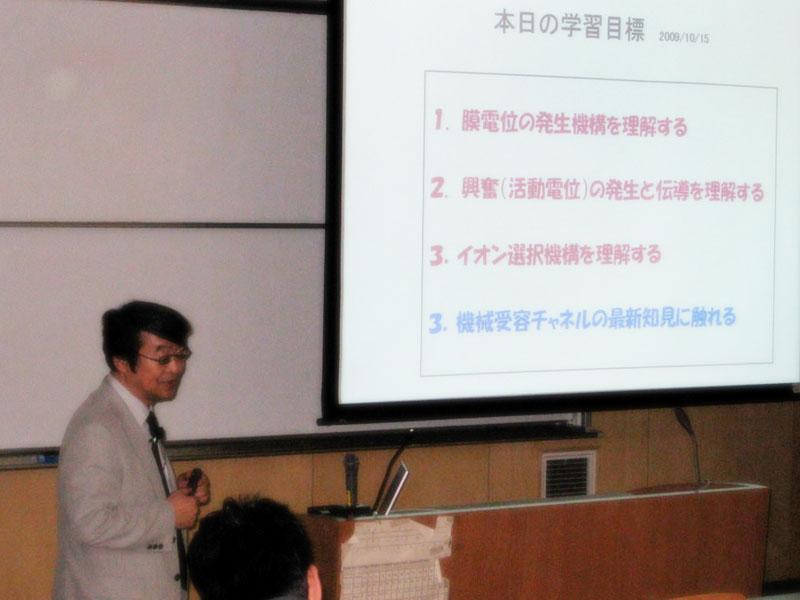 Prof Masahiro Sokabe visiting from Nagoya University